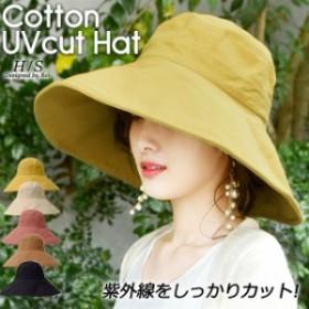 [限定値下げ!メール便送料無料] 帽子 ハット カジュアル 無地 レディース リゾート 女優帽 小顔  UVカット UVハット 紫外線対策 リゾー
