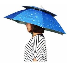 zmayastar レジャーハット 折りたたみ傘帽子 かぶる傘 両手が自由 釣りの際の日差しカット  スポーツ 観戦キャンプ 屋外作業 つり