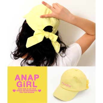 ANAP GiRL(ティーンズ)後ろリボンローキャップ