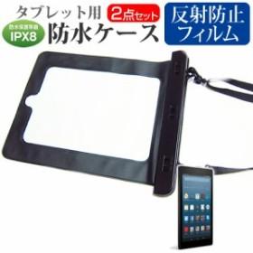 Amazon Fire HD 8 8インチ 機種で使える 防水 タブレットケース 防水保護等級IPX8に準拠ケース カバー ウォータープルーフ メール便送料