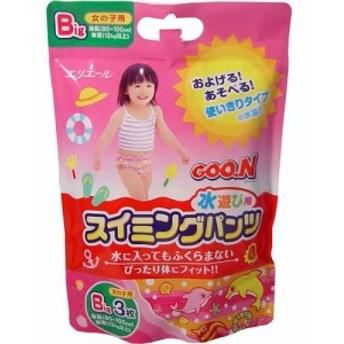 大王製紙 グーン スイミングパンツ BIGサイズ(12kg以上) 女の子用 3枚