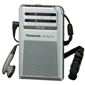 パナソニック Panasonic FM/AM 2バンドレシーバー RF-NA17A-S[新品]