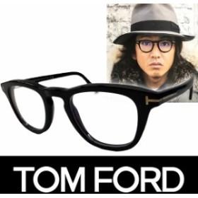 TOM FORD トムフォード だてめがね ブルーライトカットレンズ 眼鏡 伊達メガネ サングラス キムタク着用モデル 定価49680円 (78)