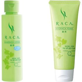 【正規品】ラカ - RACA お試しセット <Shop Japan(ショップジャパン)公式>大人ニキビ専用のスキンケアシリーズ