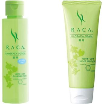 【正規品】RACA お試しセット大人ニキビ専用のスキンケアシリーズ<Shop Japan(ショップジャパン)公式>
