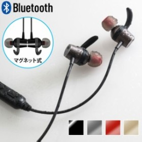★宅配便送料無料★sowak マグネット式 Bluetoothイヤホン [ワイヤレス 首かけ ネックバンド イヤホン マイク 磁石 bluetooth 無線]