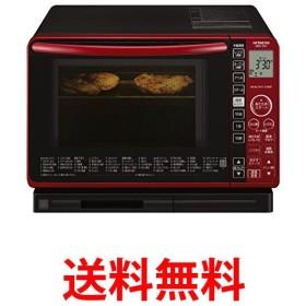 日立(HITACHI) スチームオーブンレンジ 22L 過熱水蒸気 ヘルシーメニュー フラット庫内 お手入れ簡単 MRO-TS7 R