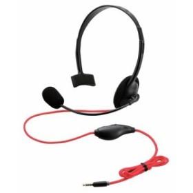 エレコム 4極ヘッドセットマイクロフォン/片耳オーバーヘッド/1.0m/PS4用 (GM-HSHP25BK)(代引不可)