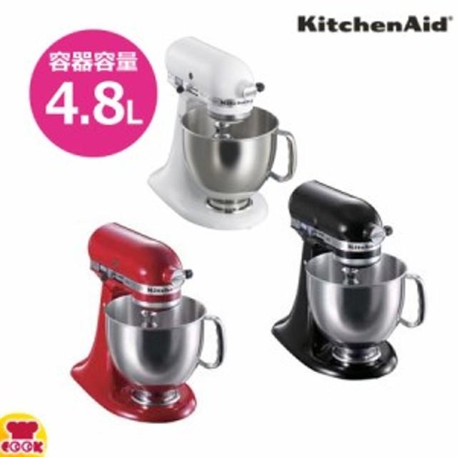 キッチンエイド スタンドミキサー KSM150(送料無料、代引不可)