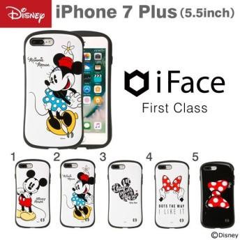 [iPhone 8 Plus/7 Plus専用]ディズニーキャラクターiFace First Classケース