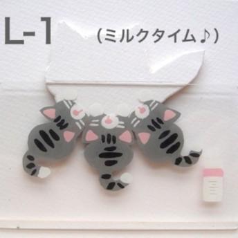 額入り「たまちゃん」差し替えイラストプレート 「ベビーシリーズ ミルクタイム」