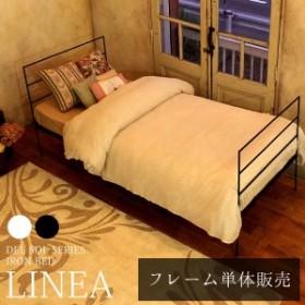 アイアンベット シングル LINEA-リネア- BSK-950S パイプベッド フレームのみ 姫系 シンデレラ プリンセスベット 寝具 おしゃれ(代引不可
