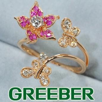 ダイヤ ダイヤモンド 0.25ct ピンクサファイア 0.20ct フラワー&バタフライ リング 指輪 K18PG GENJ