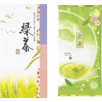 【返品・キャンセル不可】 宇治茶ギフト 日本茶 CY-01(代引不可)