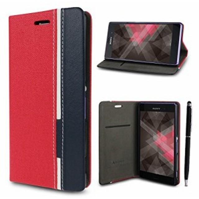 b45672e7bb Sony Xperia Z3ケース 【 docomo SO-01G】【au SOL26】【SoftBank 401SO ...