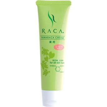 【正規品】ラカ - RACA 薬用やわらかクリーム <Shop Japan(ショップジャパン)公式>大人ニキビ専用のスキンケアシリーズ