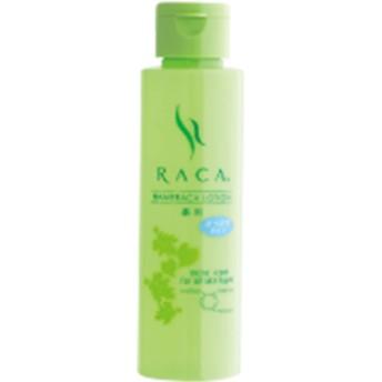 【正規品】RACA 薬用なめらかローション(化粧水) さっぱりタイプ大人ニキビ専用のスキンケアシリーズ<Shop Japan(ショップジャパン)公式>