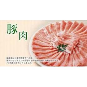 山形県産飯豊豚、ロース(とんかつ、トンテキ用)10枚。肩ロース(しゃぶしゃぶ用)600g。もも肉か、バラ肉か、肩肉、スライスbig_dr