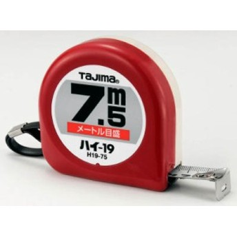 タジマ ハイ-19 7.5m/メートル目盛/ブリスター【H19-75BL】(測量用品・コンベックス)