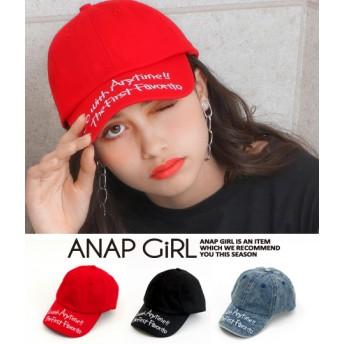 ANAP GiRL(ティーンズ)つば刺繍ローキャップ
