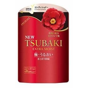 TSUBAKI ツバキ エクストラモイスト コンディショナー つめかえ用 345ml