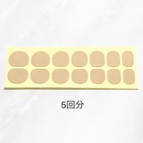 付け爪用両面テープ(5回分)
