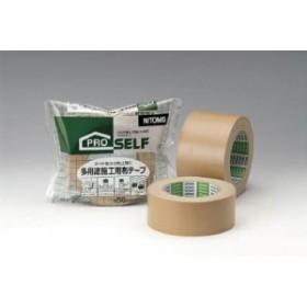ニトムズ 多用途施工布テープ【J2120】(テープ用品・養生テープ)