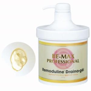 600g 【送料無料】 【正規販売店】 BE-MAX Remoduline Draina-gel (リモデュリン ドレナージェル) 【20】