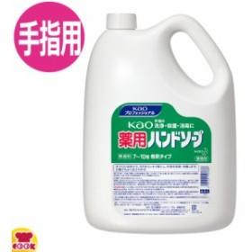 花王 薬用ハンドソープ 4.5L(代引不可)
