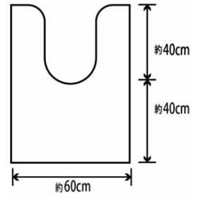ソフトタッチ サイドロングトイレマット ソフィア 80×60(代引不可)【送料無料】