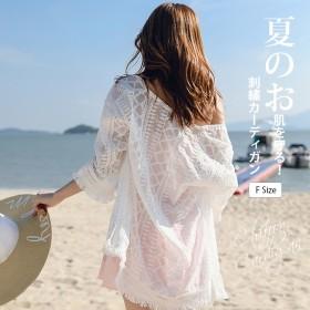 お買い得!カーディガン レディース きれいめ 夏 羽織り 五分袖 薄手 アウター ビーチ カーデ シフォン 刺繍 UV対策 紫外線対策 ゆったり 可愛い ホワイト 白