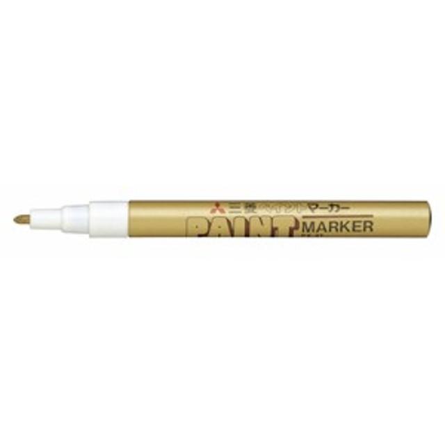 三菱鉛筆 ペイントマーカー 細字 金 1 本 PX21.25 文房具 オフィス 用品