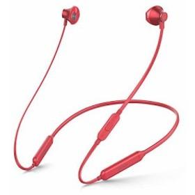 6c763c97f2 ワイヤレス Bluetooth 4.1 イヤホン 高音質 マグネット搭載 ハンズフリー通話 ランニング イヤフォン 赤