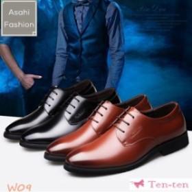 通気性 ストレートチップ メンズ 歩きやすい 防水 紳士靴 通勤 就職活動 PU革靴 ビジネスシューズ 軽量 結婚式