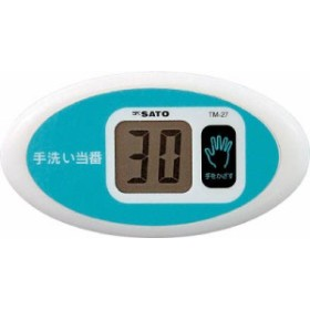 佐藤 ノータッチタイマー手洗い当番TM-27【TM-27】(労働衛生用品・ハンドソープ)