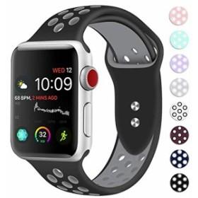 Cosomi コンパチブル Apple Watch バンド、 デュアルカラー シリコン製柔らかい スポーツスタイル アップルウォッチバンド コンパチブ