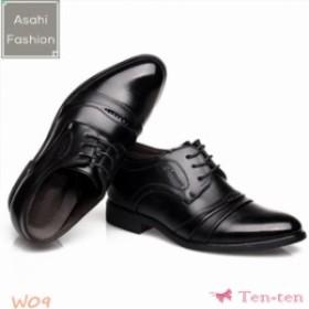 メンズ 結婚式 通気性 ビジネスシューズ 防水 歩きやすい 通勤 就職活動 PU革靴 紳士靴 ストレートチップ 軽量