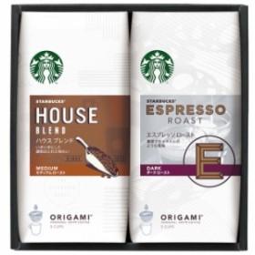 【返品・キャンセル不可】 スターバックス オリガミ パーソナルドリップコーヒーギフト コーヒー・紅茶 SB-15E(代引不可)