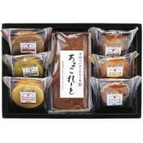 【返品・キャンセル不可】 スウィートタイム ケーキ・焼き菓子セット 洋菓子 KBM-BO(代引不可)