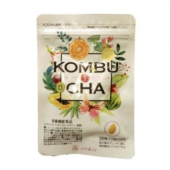 KOMBUCHA 生サプリメント 30粒 約1ヶ月分
