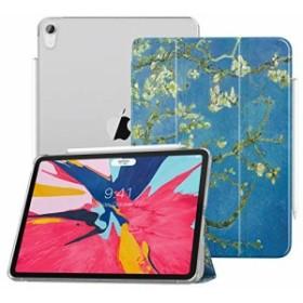 ATiC Apple New iPad Pro 11 2018タブレットケース 半透明 3つ折スタンド 磁気Apple Pencil嵌め口付き オート