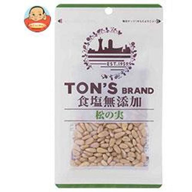 送料無料 東洋ナッツ食品 トン 食塩無添加 松の実 28g×10袋入