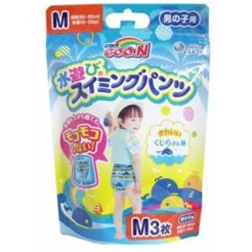 大王製紙 グーン 水遊び用スイミングパンツ 男の子用 Mサイズ 3枚入