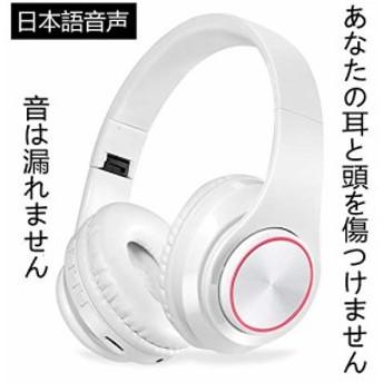 完全 ワイヤレス ブルートゥース ヘッドホン bluetooth イヤホン 高音質 【日本語音声 音が漏れない 耳が痛くなることはありません】重低