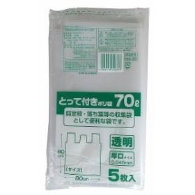 日本技研工業 剪定枝葉用とって付透明ポリ袋 70L 5枚入 NA-20