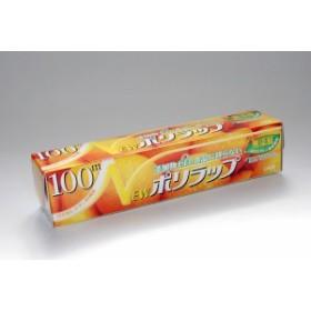宇部フィルム株式会社 ニューポリラップ22cmx100m ラップ キッチン用品