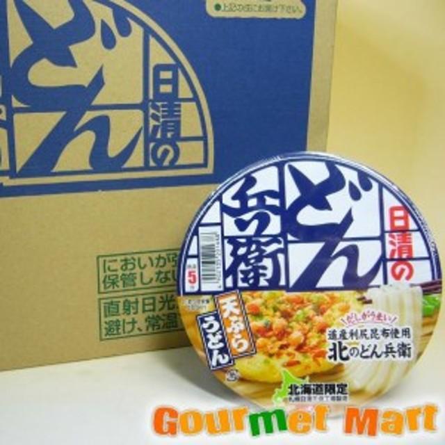 お歳暮 ギフト 日清食品 北のどん兵衛 天ぷらうどん(北海道限定)×12個入 ご当地B級グルメのカップ麺 をお取り寄せ