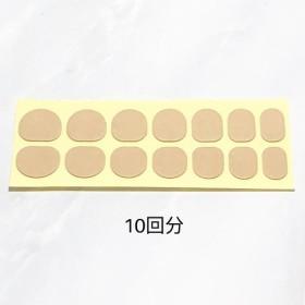 【お得!】付け爪用両面テープ(10回分)
