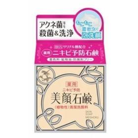 明色化粧品・美顔石鹸 80g (ソープ・固形石鹸)