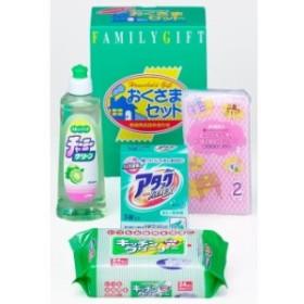 洗剤おくさまセット 洗剤 KS-101A(代引不可)